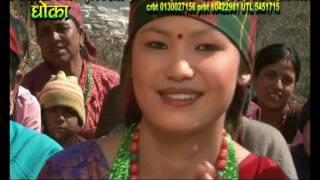 Rupa Ranga_Gurung Movie Title Song