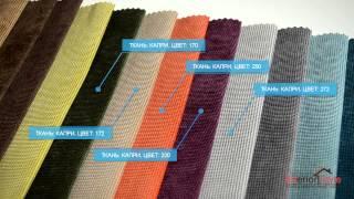 Мебельная ткань Капри Арт.: MT-00803
