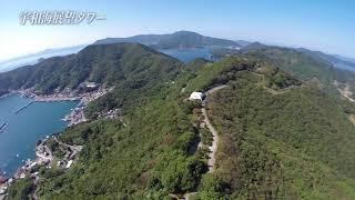 宇和海展望タワー(愛媛県愛南町) Uwakai Observation Tower @Japan, Ainan Town, Ehime Prefecture