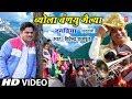 Byola Banyu Gailya | Dagdiya | Garhwali Film Video Song | Seema Bisht Panwar,Purab Panwar