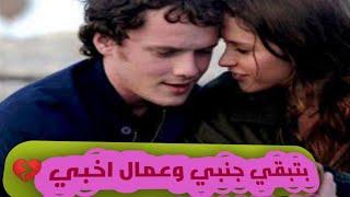اغاني حصرية مجدى سعد فين.wmv 2013 ahmed capo تحميل MP3