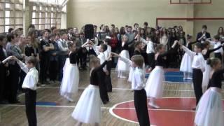 Гран-При Dance show 116 4-Б класс Вальс