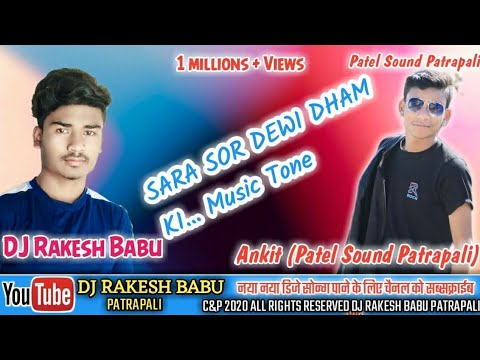 Patel Sound Patrapali Music Song Dj Rakesh Babu