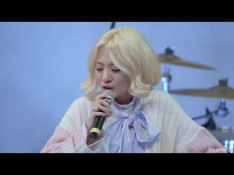 161202 볼빨간 사춘기(안지영) - 싸운날 @ 토크콘서트 특별한야근 직캠