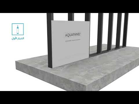 Knauf Cement Board Indoor Installation Of Interior Walls