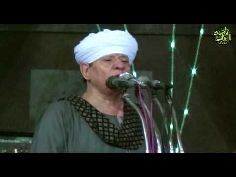 الشيخ ياسين التهامي حفلة سيدي أحمد الفيل 2016