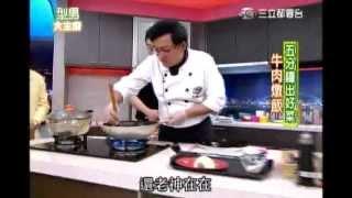 20130305 詹姆士 牛肉燉飯