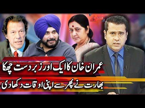 Takrar With Imran Khan | 27 November 2018 | Express News