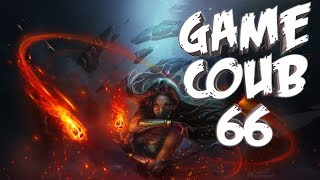 Game COUB 66 | twitch | twitchru | coub