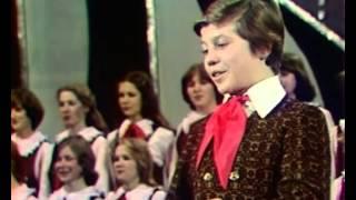 Вместе весело шагать. БДХ, 1978. - YouTube
