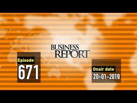 Business Report 20 January, 2019 | Bangla Business News | Business Report | 2019