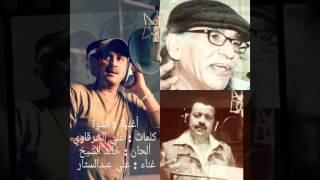 اغاني حصرية أغنية فدوة للفنان علي عبدالستار تحميل MP3