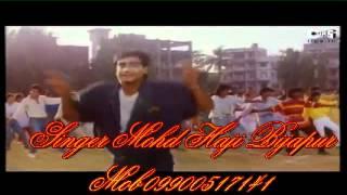 Jise Dekh Mera Dil Dhadka Singer Mohd Haji.+919900517141 / +919379052253