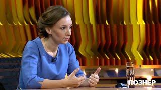 Познер. Анна Кузнецова обиностранном усыновлении изапрете абортов.  09.10.2017