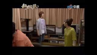 Fondant Garden 翻糖花園 Episode 2