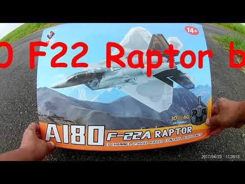 A180 Swimming F22 Raptorの巻