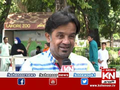 Shiqayat 13 September 2020 | Kohenoor News Pakistan