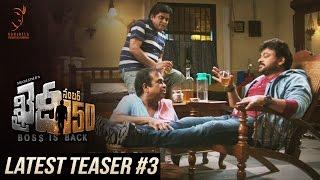 Khaidi No 150 Latest Teaser 3  Mega Star Chiranjeevi  V V Vinayak  DSP
