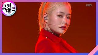 BOSS(보스) -  키아라(KIARA) [뮤직뱅크/Music Bank] 20200207