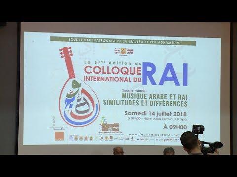 العرب اليوم - شاهد: ندوة في وجدة تزامنًا مع مهرجان الراي
