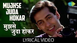 Mujse Juda Hokar with lyrics | मुझसे जुदा   - YouTube