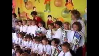 preview picture of video 'Zakończenie przedszkola Hajnówka 1993.06.16 ul. Rzeczna'