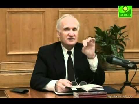 Молитва и её плоды. Лекция А.И.Осипова