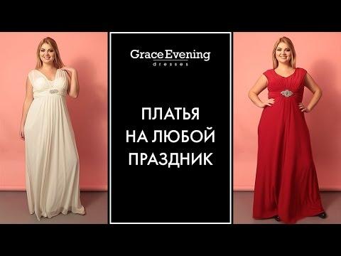 Платья для беременных