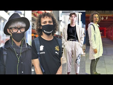 Imitando la MODA JAPONESA | Streetwear Japan