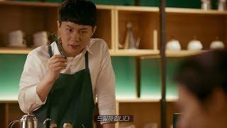 맥심 디카페 스토리 제1화 (2018)