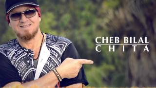 cheb bilal dorouf mp3