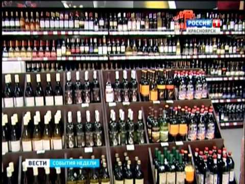 Problema di dipendenza alcolico