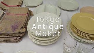 [Eng]도쿄여행 쇼핑꿀팁 - 최애 빈티지 플리마켓 앤틱마켓 Antique Markets in TOKYO