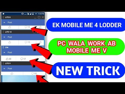 Download How To Use Fast Loder Auto Typer In Android Video 3GP Mp4
