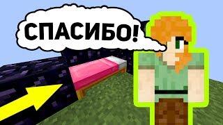 ОЙ! ЗАКРЫЛ НЕ СВОЮ КРОВАТЬ НА БЕД ВАРСЕ! - (Minecraft Bed Wars)