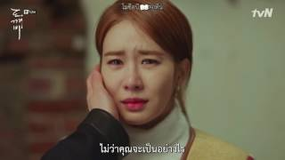 [THAISUB][Goblin (도깨비) OST Part6] Sam Kim - Who Are You