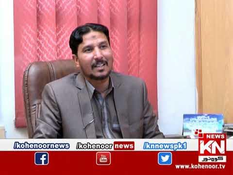 Shiqayat 26 January 2020 | Kohenoor News Pakistan