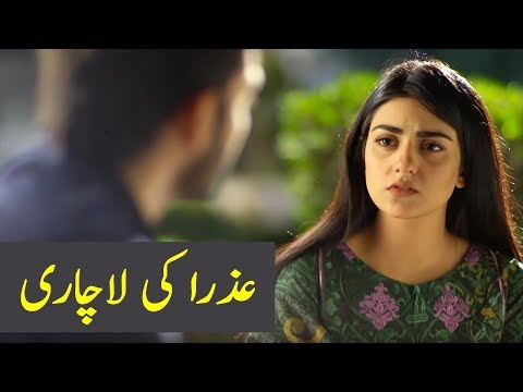 Mere Bewafa Episode 19 Full Story Review in Urdu | Sara Khan | Agha Ali | Aplus