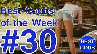Best Coub of the Week   Лучшие Кубы Недели #30
