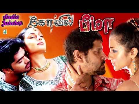 Kovil & Bheema Super Hit Audio Jukebox | Simbu | Vikram