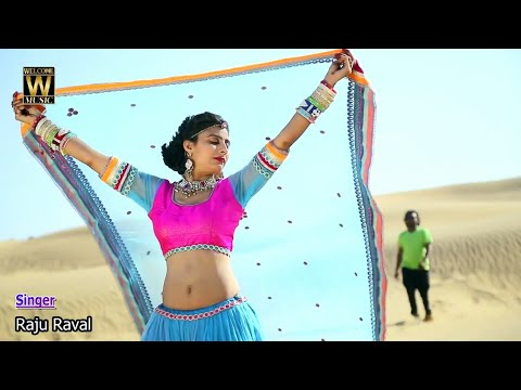 Rajsthani Dj Song 2018 - सतरंगी लहरियो - satrangi Lheriyo - Latest Marwadi Dj Song - Raju Rawal - HD