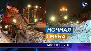 24 единицы техники всю ночь убирали снег в Великом Новгороде