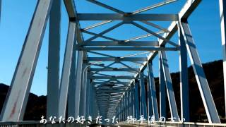 安芸灘の風・レーモンド松屋・「安芸灘とびしま海道」を行く・・