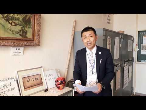 高瀬中学校からのビデオメッセージ