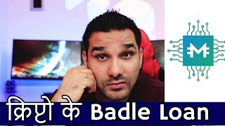 Money Token - क्रिप्टो के Badle Loan - Crypto Backed Lending Platform - Video Youtube