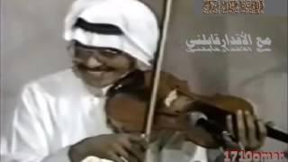 اغاني حصرية طلال مداح ــ مع الأقدار قابلني تحميل MP3