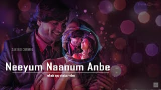 Imaikkaa Nodigal ¦ Neeyum Naanum Anbe Song ¦ Hiphop Tamizha ¦ Vijay Sethupathi, Nayanthara, Atharvaa