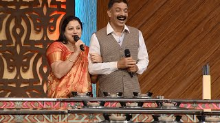 Dhe Chef  Ep 31  Contestants With Families  Part 2   Mazhavil Manorama