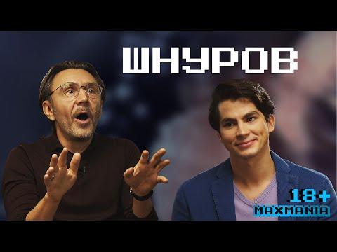 Шнуров интервью без цензуры, о претензиях к Путину, митингах, «Ленинграде», Пелевине, RTVi.