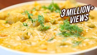 Vegetable Kurma | South Indian Mixed Vegetable Kurma Recipe | Divine Taste With Anushruti